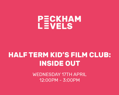 Half term kids club: Inside out