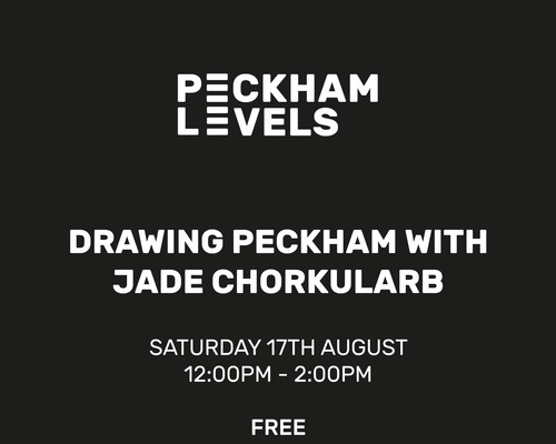 Summer Art Club - Drawing Peckham with Jade Chorkularb